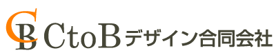 顧客獲得型WEBマーケティングCtobデザインエッグス合同会社